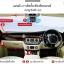 กล้องติดรถยนต์ Anytek Q3 กล้องแบบกระจก 2 กล้อง หน้า/หลัง CAR DVR 1,320 บาท ปกติ 3,900 บาท thumbnail 7