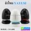 YAYUSI YS-A801 ลำโพง ขนาดพกพา thumbnail 1