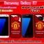 Man U Samsung Galaxy S7 case thumbnail 1