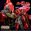[P-Bandai] RG 1/144 Sinanju Expansion Set thumbnail 1