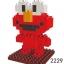 เลโก้-Sesame Street Elmo