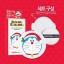 A'pieu Cushion (Doraemon Edition) thumbnail 2
