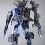 METAL BUILD Gundam Astray Blue Frame (Full Weapon Equipment) thumbnail 4