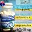 ลิควิดแคลเซียม พลัส วิตามินดี3 (Liquid Calcium plus Vitamin D3 By Healthway) thumbnail 9
