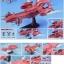 EX-21 1/700 ETERNAL thumbnail 2