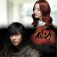 The Great Doctor O.S.T - SBS Drama thumbnail 1
