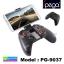 จอยเกมส์ ipega Bluetooth Classic GamePad PG-9037 thumbnail 1