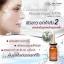 เซรั่มรกแกะบริสุทธิ์เข้มข้น 100% (NC24 Concentrated Placenta) thumbnail 5