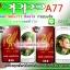เคส oppo A77 pvc ลายลิเวอร์พูล ภาพให้สีคอนแทรส สดใส ภาพคมชัด มันวาว thumbnail 1