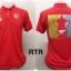 เสื้อโปโล อาร์เซนอล ลาย แชมป์ FA Cup สีแดง RTR thumbnail 1