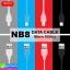 สายชาร์จ Micro (5 pin) USB XO NB8 ราคา 45 บาท ปกติ 135 บาท thumbnail 1