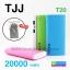 Power bank TJJ T20 แบตสำรอง 20000 mAh + ถุงผ้ากำมะหยี่ สีเทา ลดเหลือ 269 บาท ปกติ 720 บาท thumbnail 1
