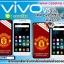 เคสแมนนยู Vivo v5 lite เคสกันกระแทก ภาพให้สีคมชัด แวววาว กันน้ำ thumbnail 1