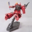 HGUC 1/144 Zaku II Johnny Ridden High Mobility Type thumbnail 4