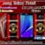 Man U Samsung Galaxy Note5 pvc case thumbnail 1