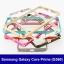 เคส Samsung Galaxy Core Prime (G360) ลดเหลือ 89 บาท ปกติ 265 บาท thumbnail 1