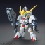 BB401 Gundam Barbatos DX thumbnail 3