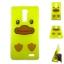 เคสOPPO R7 Plus ซิลิโคนเป็ดเหลือง