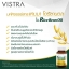 Vistra Rice Bran Oil น้ำมันรำข้าว1000 mg 40 แคปซูล ลดโคเรสเตอรอล ป้องกันโรคหัวใจ หลอดเลือดตีบตัน thumbnail 2