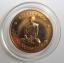 เหรียญทรงผนวช ปี50 บูรณะพระเจดย์ วัดบวรนิเวศวิหาร thumbnail 1