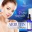 Cinderella'Secret Arbutin White Serum 30ml. thumbnail 1
