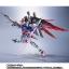 METAL BUILD Destiny Gundam Full Package thumbnail 5