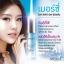 NEW! MERCI WHITE LIFT UP Emulsion (เมอร์ซี่ ไวท์ ลิฟท์ อัพ อิมัลชั่น) thumbnail 4