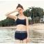 ชุดว่ายน้ำทรีพีช แบบสปอร์ต มีบาร์ด้านใน เสื้อแขนยาวชายปล่อย thumbnail 10