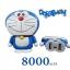 แบตสำรอง โดเรมอน Power Bank Doraemon 8000 mAh thumbnail 1