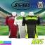 เสื้อกีฬา S SPEED MM5 90 MINUTE ลดเหลือ 159-169 บาท ปกติ 509 บาท thumbnail 1