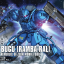 HG 1/144 MS-04 Bugu (Ramba Ral Unit) thumbnail 1