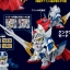BB399 LEGEND BB Versal Knight Gundam thumbnail 3