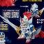 BB399 LEGEND BB Versal Knight Gundam thumbnail 3