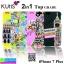 เคส KUtis 2in1 เรืองแสง iPhone 7 Plus ลดเหลือ 180 บาท ปกติ 450 บาท thumbnail 1