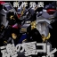 METAL BUILD - Strike Freedom Gundam - thumbnail 2