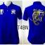 เสื้อโปโล ทีมชาติไทย ลายช้างศึกทรงเครื่อง สีน้ำเงิน T4BN thumbnail 1