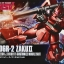 HGUC 1/144 Zaku II Johnny Ridden High Mobility Type thumbnail 1