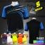 เสื้อกีฬา S SPEED S452 ราคา 99-109 บาท ปกติ 320 บาท thumbnail 1