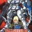 HG 1/100 TALLGEESE III (EW) thumbnail 1