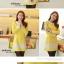 ชุดเดรสสั้น Brand Bluearly แท้ 100% ชุดเดรสออกงาน ชุดเดรสทำงาน สีเหลือง ผ้าฝ้ายอย่างดี คอปก แขนยาว thumbnail 3