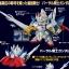 BB399 LEGEND BB Versal Knight Gundam thumbnail 2