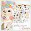 สติ๊กเกอร์ชุด ChoochooCat Sticker V.3 [diary deco]