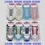 A040**พร้อมส่ง**(ปลีก+ส่ง) ถุงเท้าแฟชั่นเกาหลี ลายรองเท้าผ้าใบ มี 8 แบบ เนื้อดี งานนำเข้า( Made in Korea) thumbnail 4