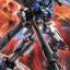 RE/100 RX-78 GP04G Gundam GP-04 (Gebera) thumbnail 1