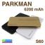 PARKMAN S60 Power bank แบตสำรอง 6200 mAh แท้ ราคา 245 บาท ปกติ 610 บาท thumbnail 1