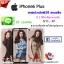 เคสพิมพ์ภาพไอโฟน6พลัส ภาพให้สีคอนแทรส สดใส มันวาว thumbnail 1