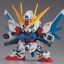 BB388 BUILD STRIKE GUNDAM FULL PACKAGE thumbnail 2