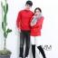 Jhino Couple เสื้อไหมพรมคอเต่า ผ้าพื้น อุ่นมาก มี 5 สี thumbnail 14