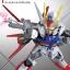 SD GUNDAM EX-STANDARD 002 AILE STRIKE GUNDAM thumbnail 1