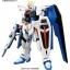 HG 1/144 Freedom Gundam (REVIVE) thumbnail 4
